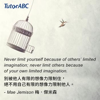 想像力來自無限的英語力。