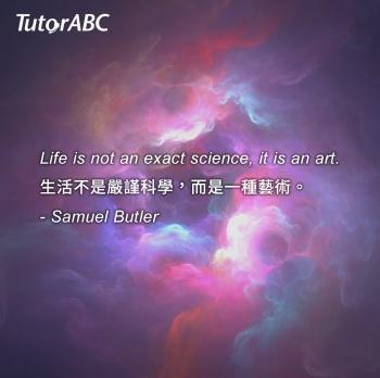 英語不是一門學科,而是交流的橋樑。